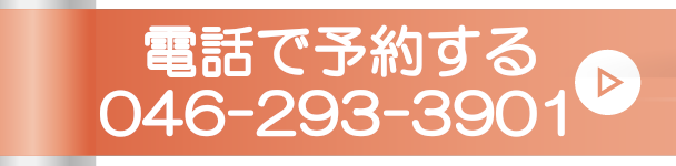 046-293-3901